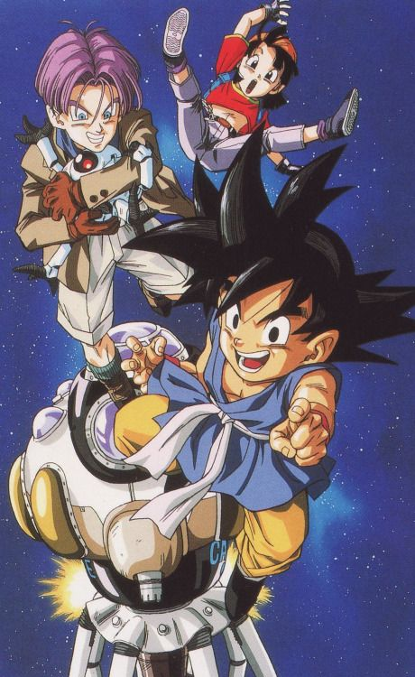 Jinzuhikari Scan From Vintage 1996 Dragon Ball Gt Poster Published By Toei Animation Shueisha Group Studi Dragon Ball Gt Dragon Ball Art Dragon Ball