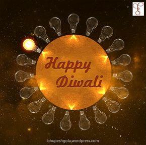 Animated gif of happy diwali happy diwali diwali and animated gif animated gif of happy diwali m4hsunfo