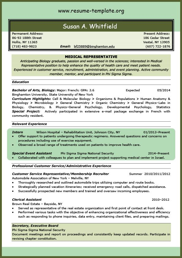 This image presents the medical assistant resume template