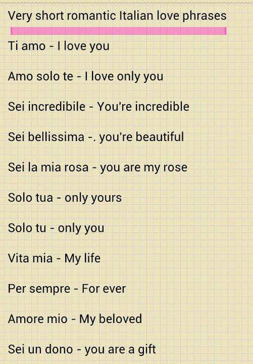 Italian Language Translation To English: Italian Love Phrases 1 Word Of Warning,Italian Men Use