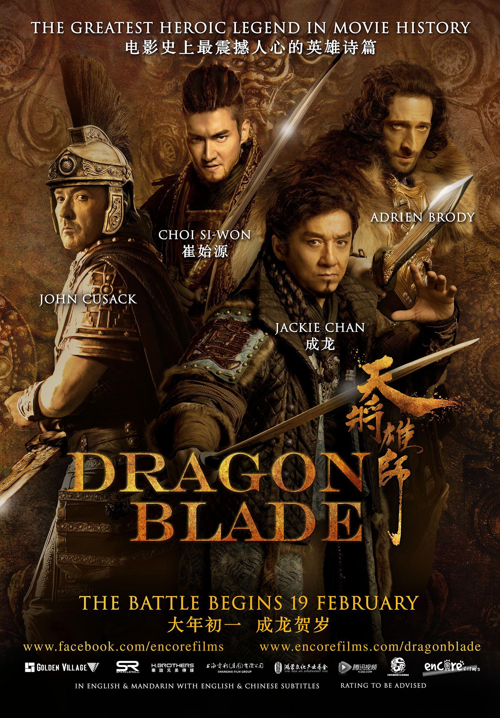 Dragon Blade 2015 Filme Online Hd Gratis Filmes E Filme 2017