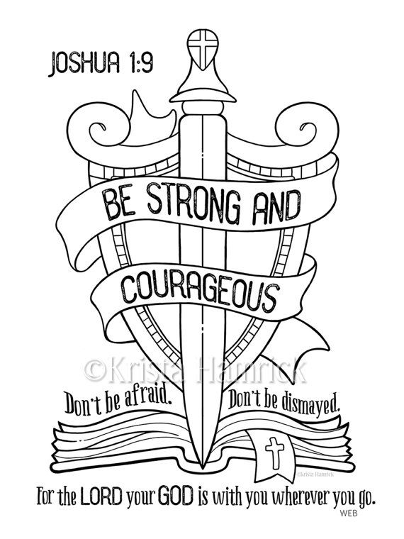 Be Strong and Courageous coloring page 9.9X9 Bible journaling tip ...
