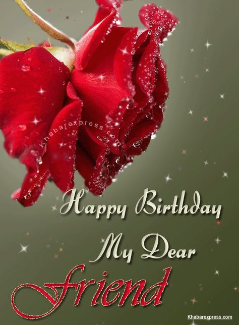 Tamil Chat Known As Tamilwire Chat Hbd Wishes Pinterest