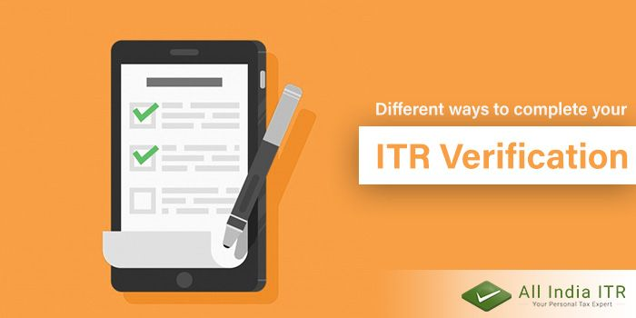ITR verification is an important part of your filing process It - income verification form
