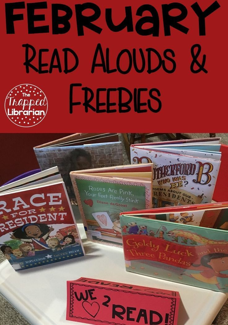 February readalouds and freebies the trapped librarian