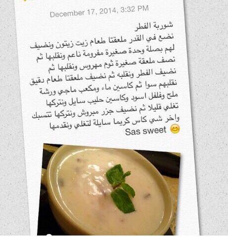شوربة دجاج بالخضراوات Food Receipes Food Cooking