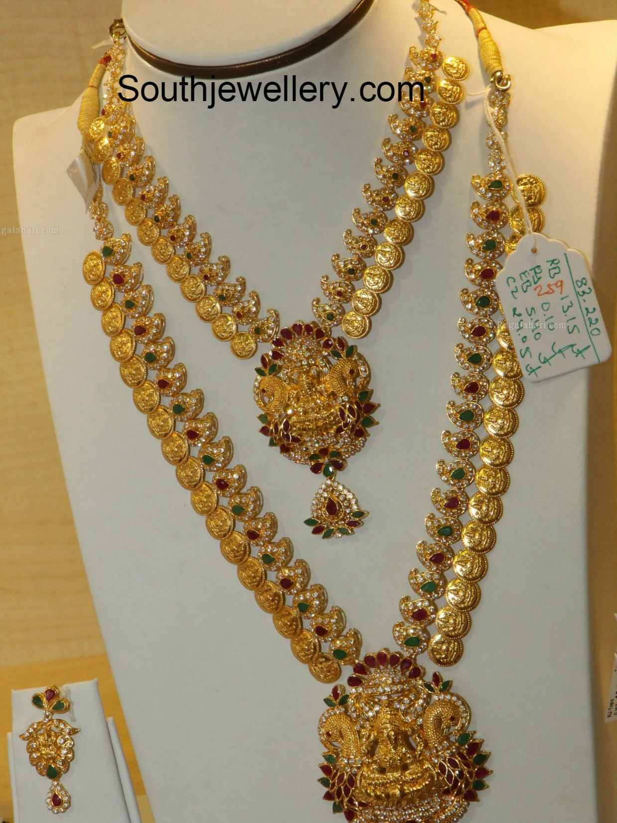 Cz mango kasu necklace and haram set photo designerblouse