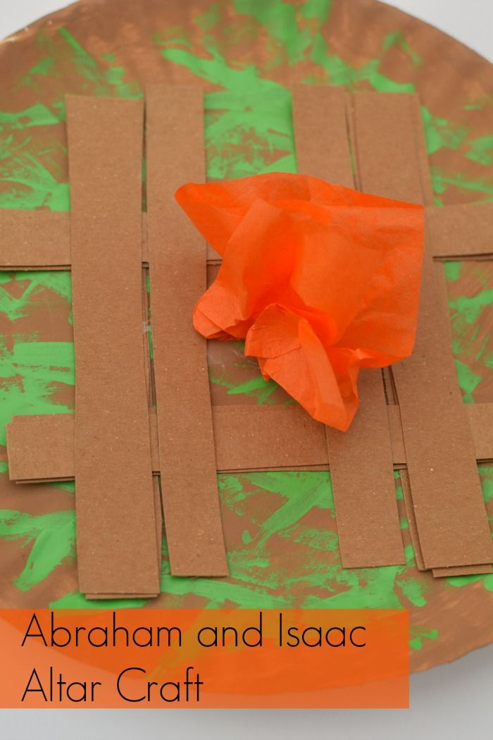 Vbs Craft Ideas For Kids Part - 33: Abraham And Isaac Altar Craft For Sunday School, VBS, Or Childrenu0027s Church