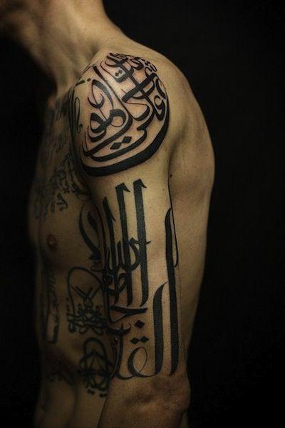 Arabic Calligraphy Sleeve Tattoos Egodesigns Kalligraphie Tattoo