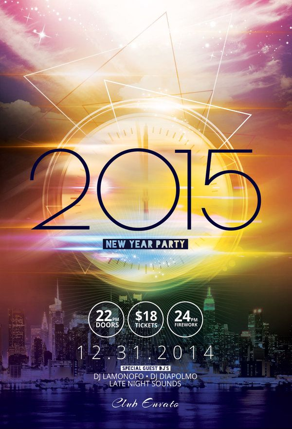 New Year Party Flyer by styleWish on Creativemarket Affiche - new year brochure template