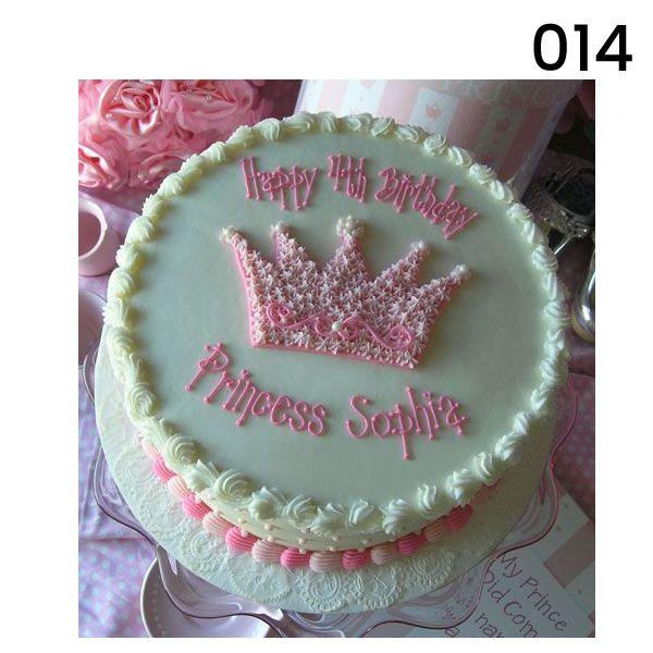 Eggless Custom Cakes Shops In Brampton Special Occasion Vegetarian Cakes Near Me In 2020 Princess Birthday Cake Birthday Cake Girls Princess Cake