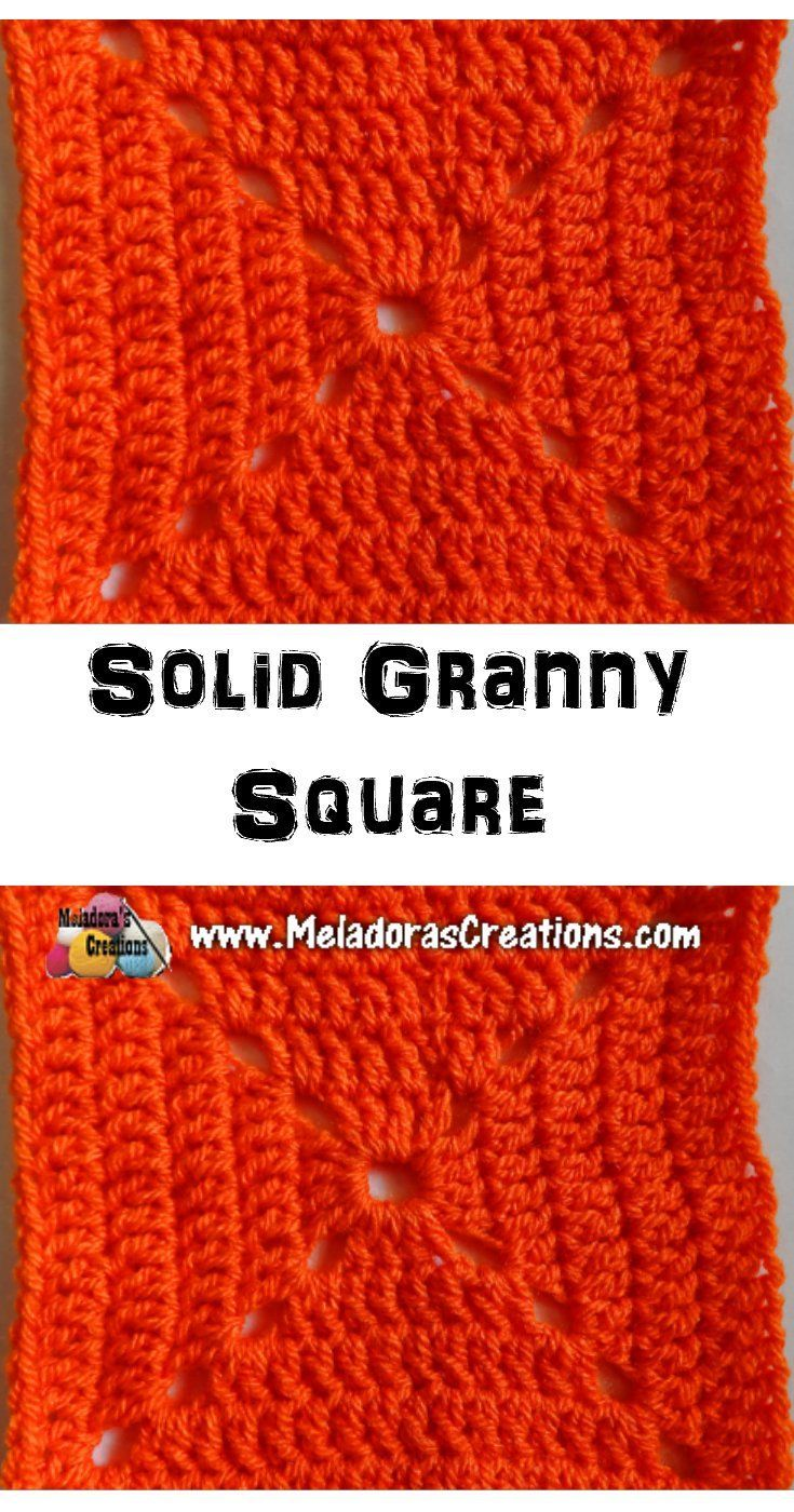 Solid Granny Square Crochet Tutorial