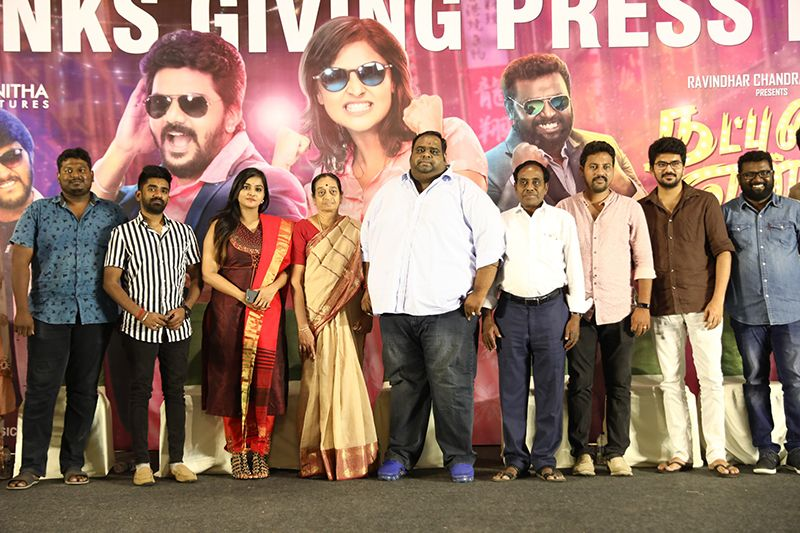 Actress Ramya Nambeesan At Natpunaa Ennanu Theriyumaa Thanks Giving Meet