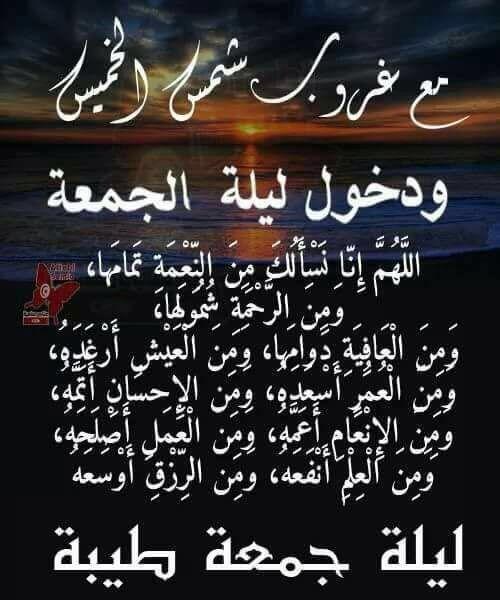 Kuranoku Kuranikerim Meal Quranrecitation Quranwallpaper القرآنالكريمmp3 القرآنالكريمpdf القرآنالكريمpd Quran Recitation Blessed Friday Jumma Mubarik