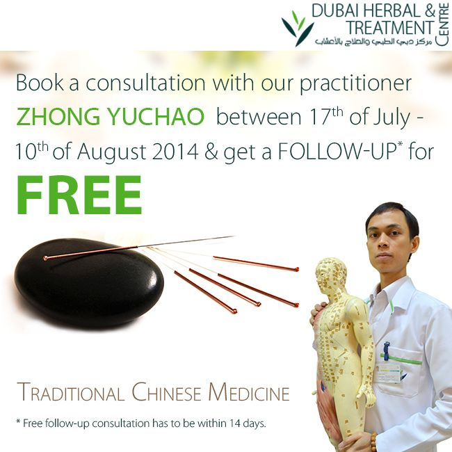 Book a consultation with our Traditional Chinese Practitioner (TCM) ZHONG YUCHAO between 17th of July – 10th of August 2014 & get a follow-up* for free.  * Free follow-up consultation has to be within 14 days.  More info about TCM: http://goo.gl/5xLS9  Contact Us: 043351200  #DHTC