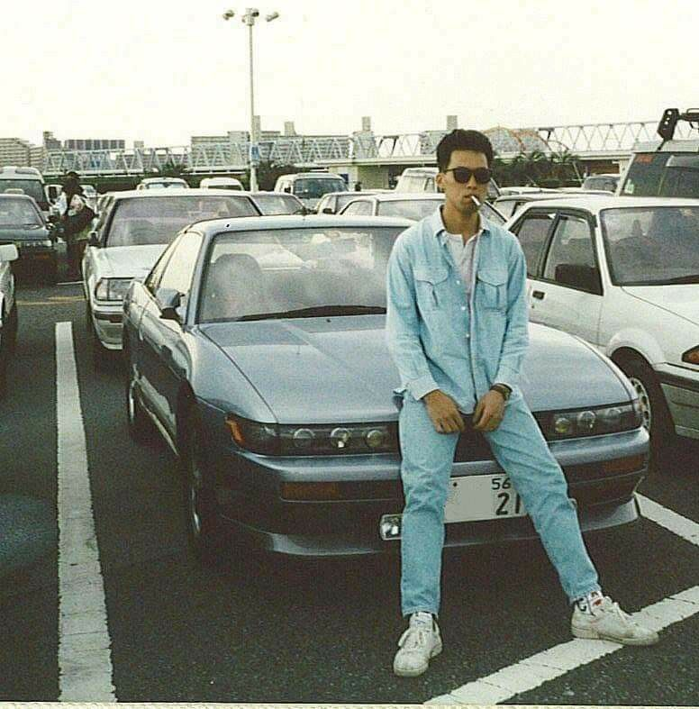 Denim Style Silvia 90 S Japan Drift With Images Street