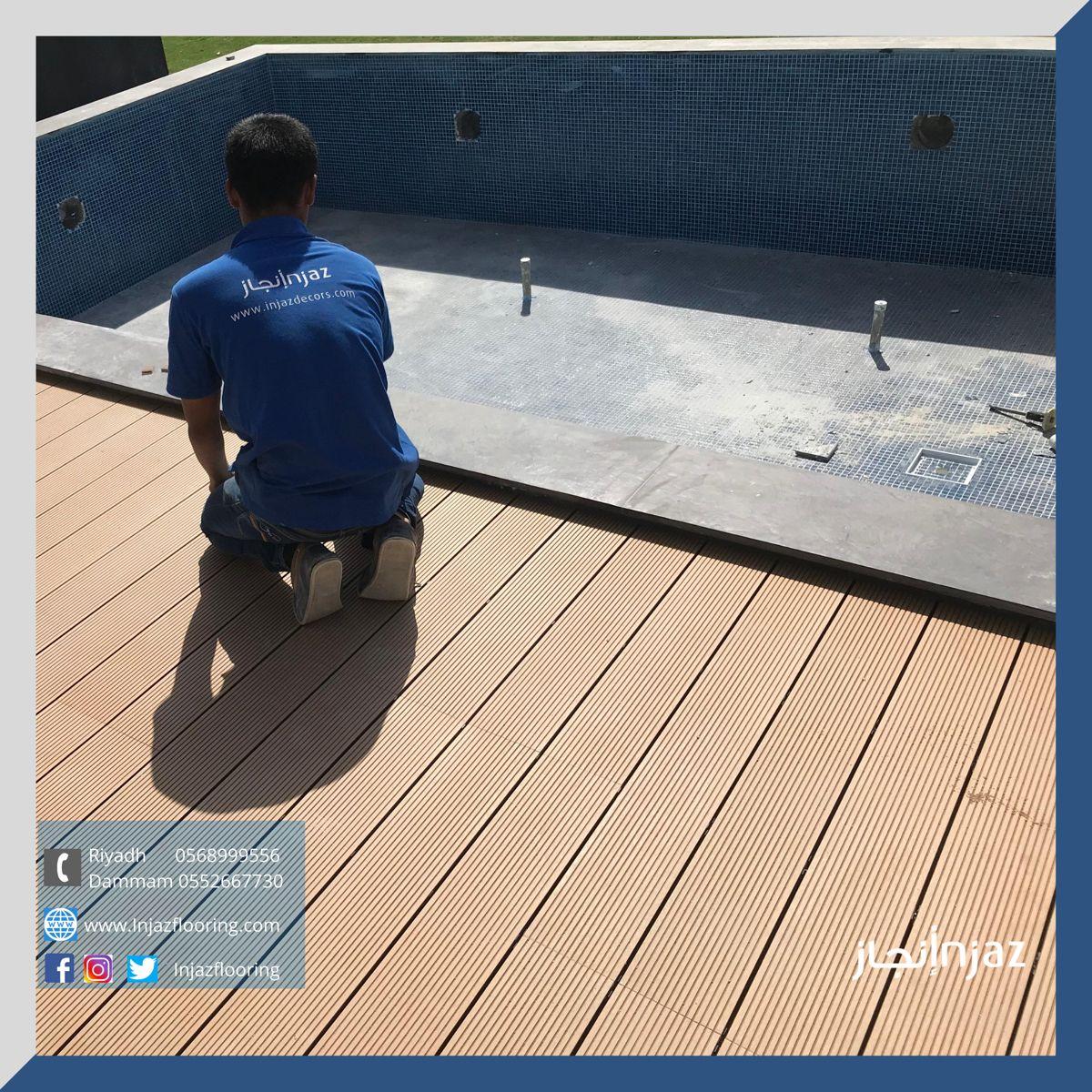 Wpc من أعمالنا تركيب أرضيات خارجية ضد الماء و الشمس و الرطوبة Outdoor Decor Outdoor Deck