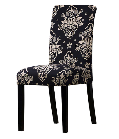 Strange Decorative Chair Covers Home Furnishings In 2019 Beatyapartments Chair Design Images Beatyapartmentscom