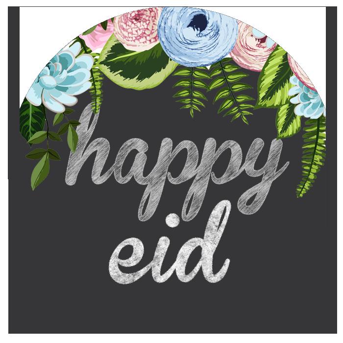 Eid Mubarak Stickers: Eid Mubark, Eid Greetings