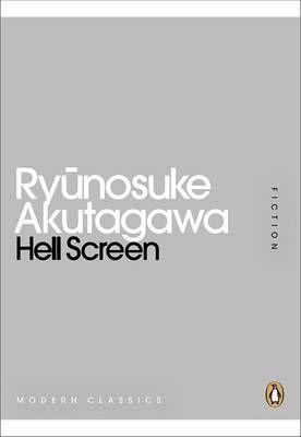 Hell Screen by Ryunosuke Akutagawa