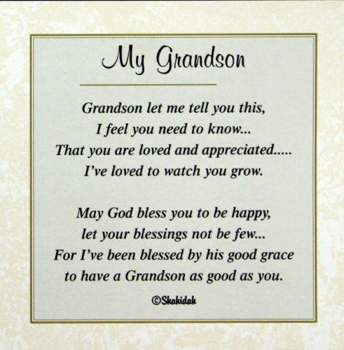 Always Know Your Gramma Loves You Grandson Birthday Wishes 21st
