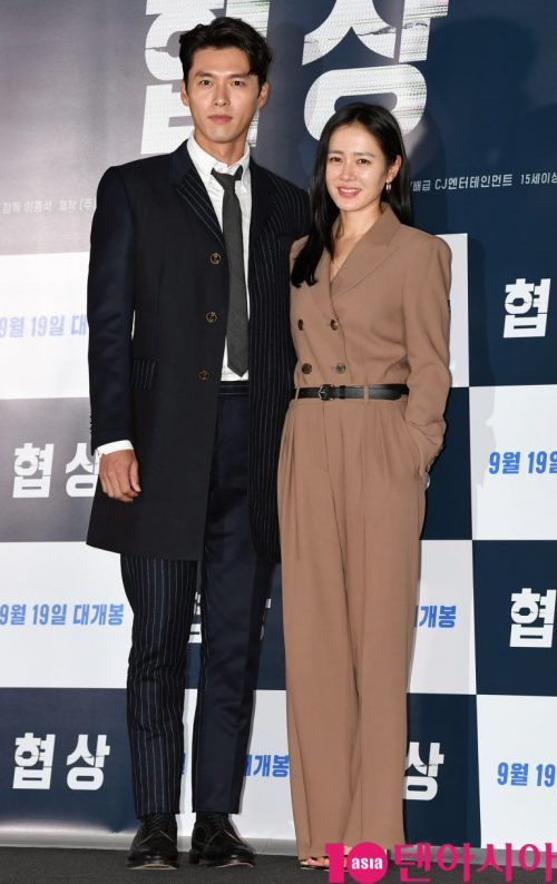 Hyun Bin and Son Ye-jin Once Again Deny Dating Rum