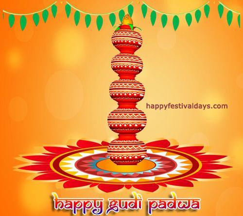 Happy gudi padwa greetings wishes marathi new year happy festival happy gudi padwa greetings wishes marathi new year m4hsunfo
