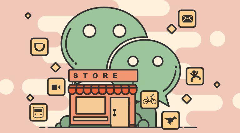 騰訊開放認證公眾號創建微信小店小程序   Make millions
