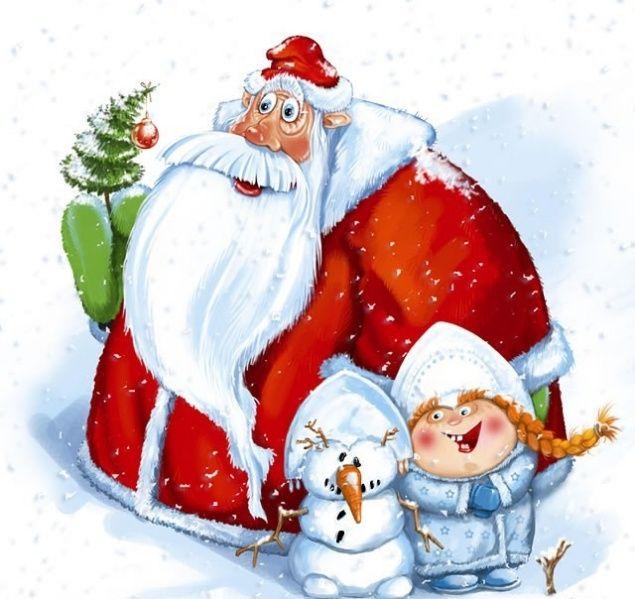 Картинки веселого деда мороза деда-мороза