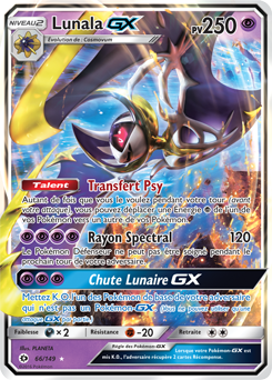 LunalaGX Imprimer carte pokemon, Carte pokemon a