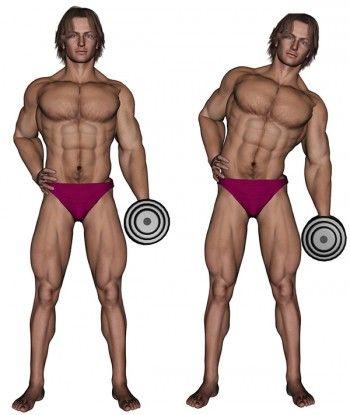 Body New Look - Musculation abdominaux - Inclinaison du buste avec haltère (avec images ...