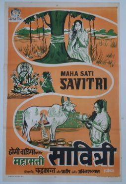 Watch Sati Savitri Full-Movie Streaming