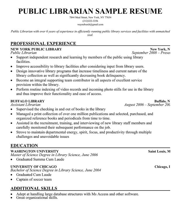 Sample Public Librarian Resume  PetitComingoutpolyCo