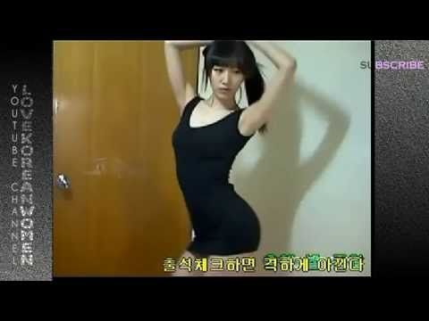 Korean girls dating chat