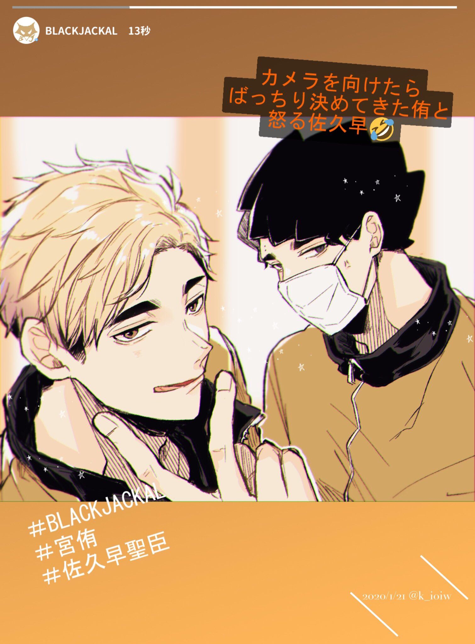 Pin By Usa Chan On Haikyuu Haikyuu Anime Haikyuu Haikyuu Kageyama