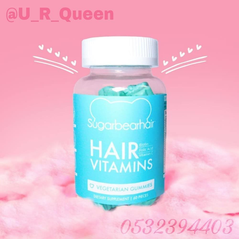 Pin By U R Queen Store On Dreams Sugar Bear Hair Vitamins Sugar Bear Hair Hair Vitamins