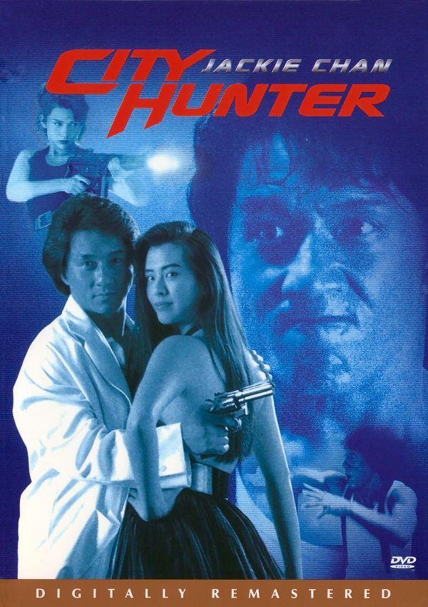 City Hunter Jackie Chan 1992 City Hunter Jackie Chan Hunter Movie