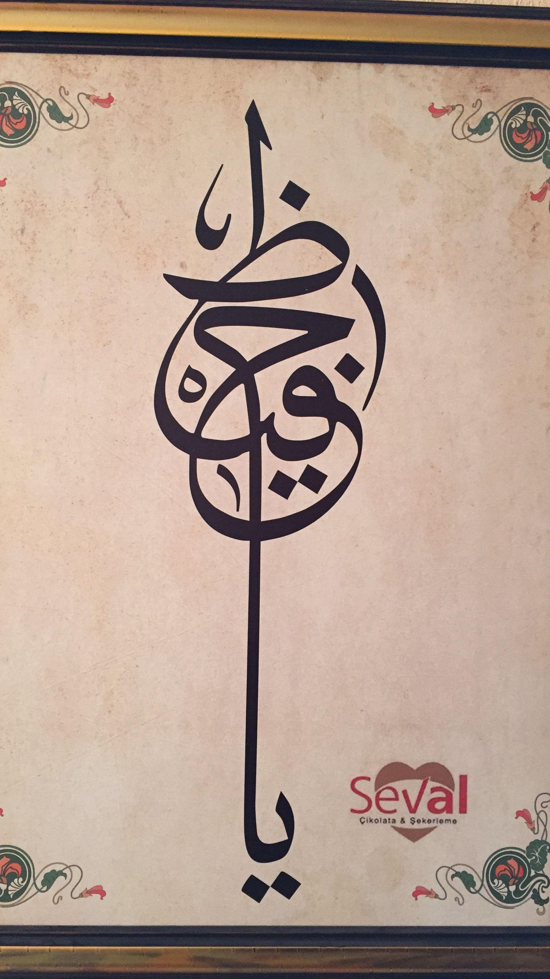 Pin di Allah Muhammad