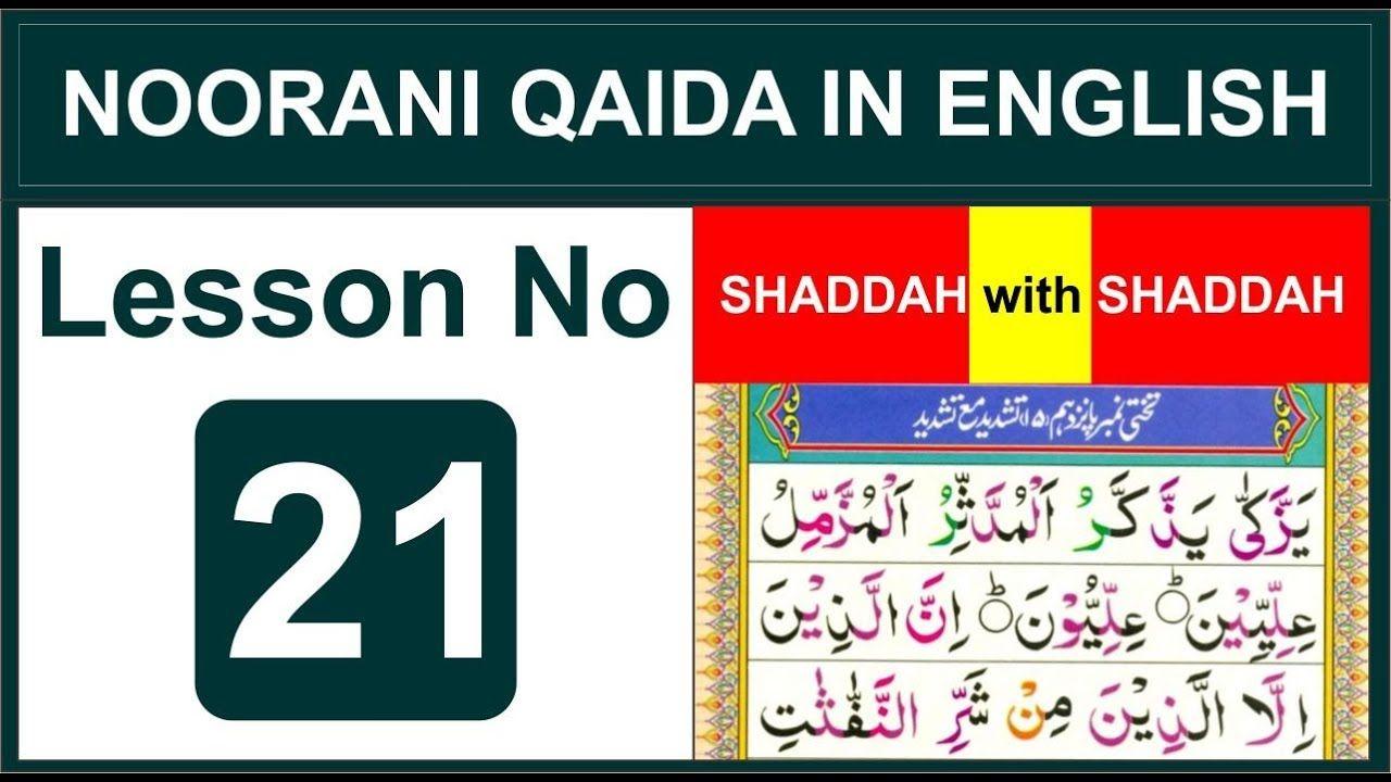 Spelling Words with Shaddah - Lesson No 21 - Noorani Qaida
