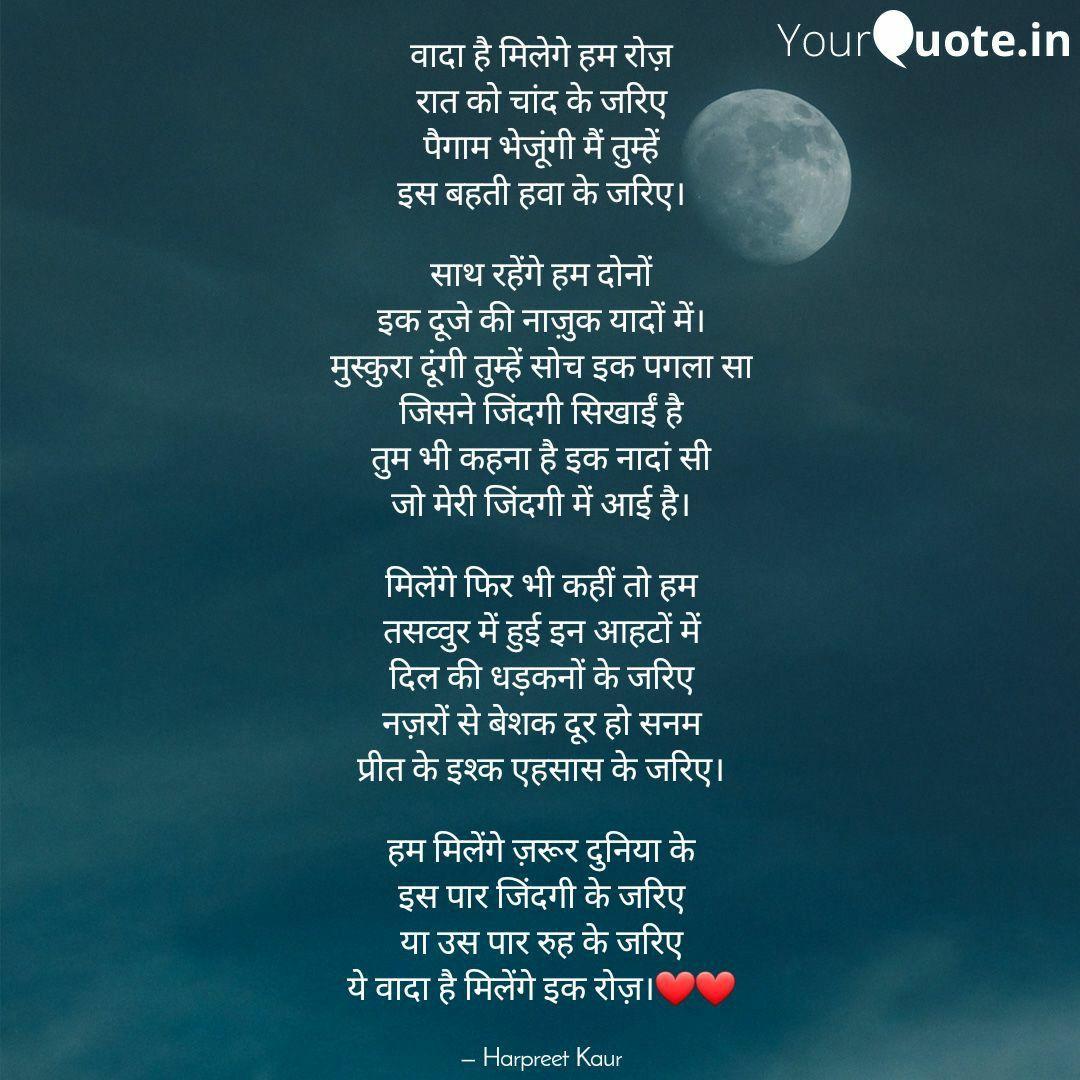 Pin by jyoti salunke on Roohesada in 2020 Urdu quotes