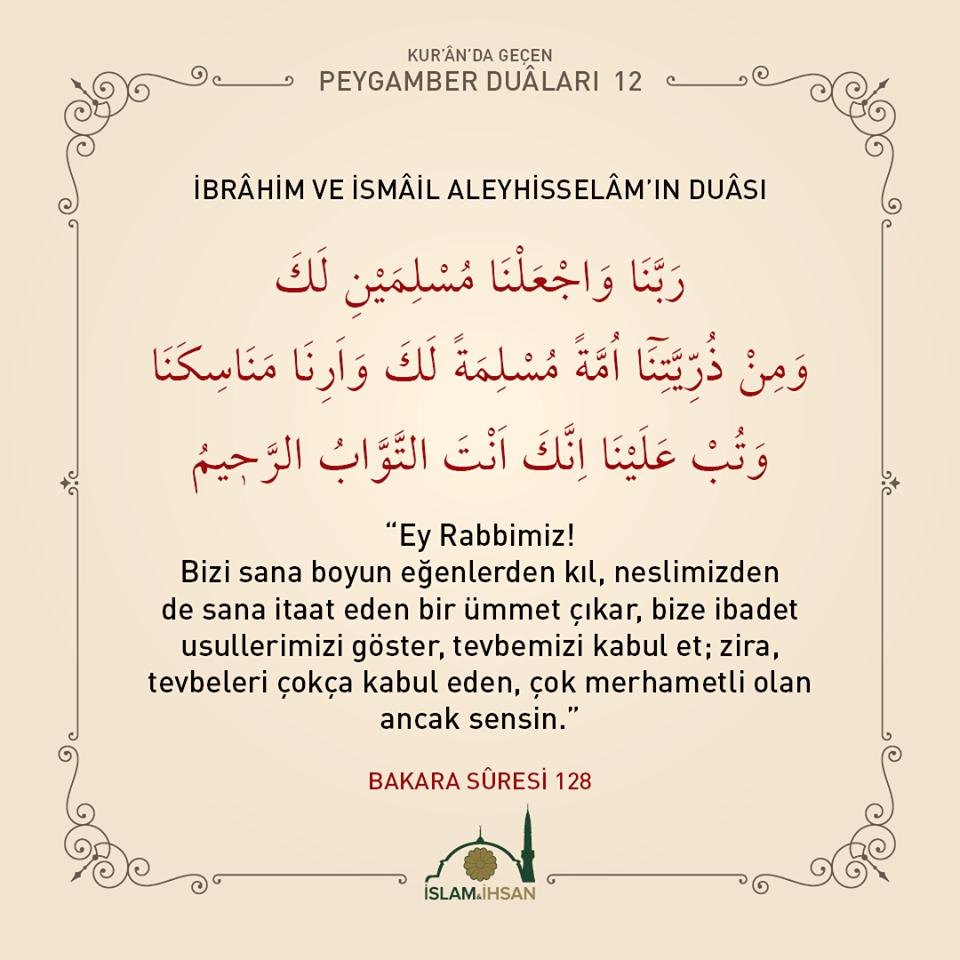 Peygamber Dualari Ilham Veren Sozler Ilahm Veren Alintilar Ozlu Sozler