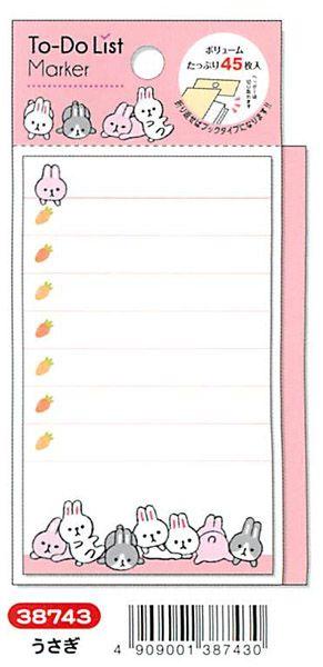 cute list maker