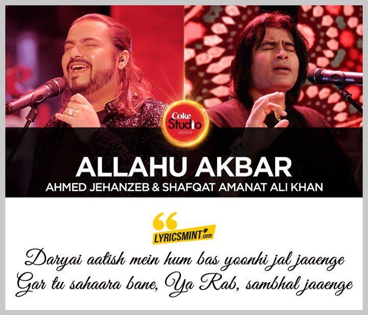 Allah Akbar Musique allahu akbar - coke studio 10   hindi songs lyrics - lyricsmint