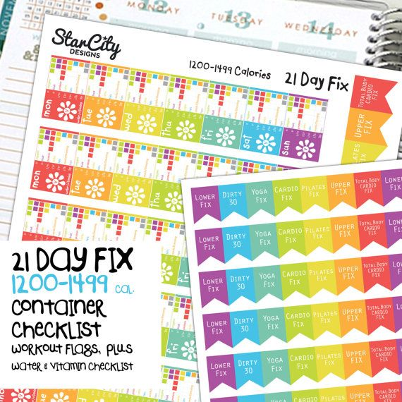 Calorie Range Log Sheet Meal Tracker By Starcitydesigns