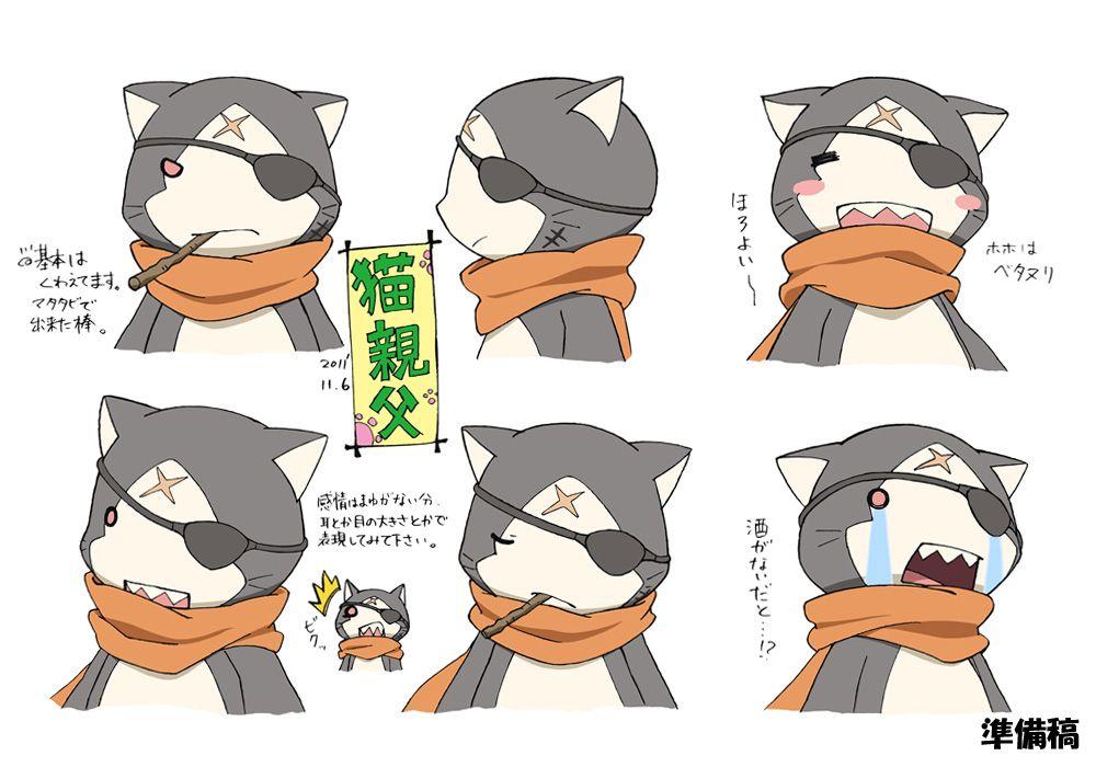 アニメ 表情 - Google 検索