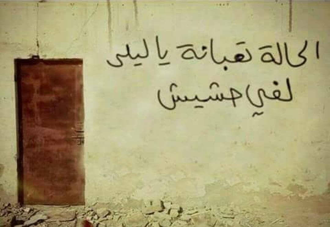 أعلم أنك تراقبني وتعلم اني أعلم تصميم تصميمي تصاميم كلام كلمات خواطر انستا انستغرام انستقرام انستقرامي عربي بال Cool Words Pretty Words Inspirational Quotes