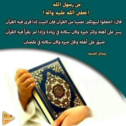 Pin By Msar On احاديث اهل البيت عليهم السلام Hadith Islam Money Clip