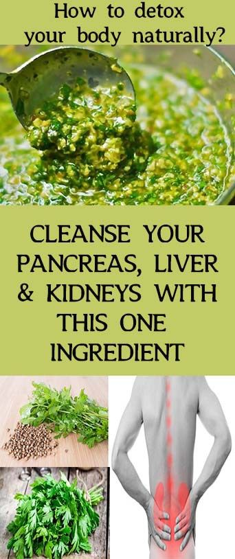 how to cleanse the liver and kidneys naturally