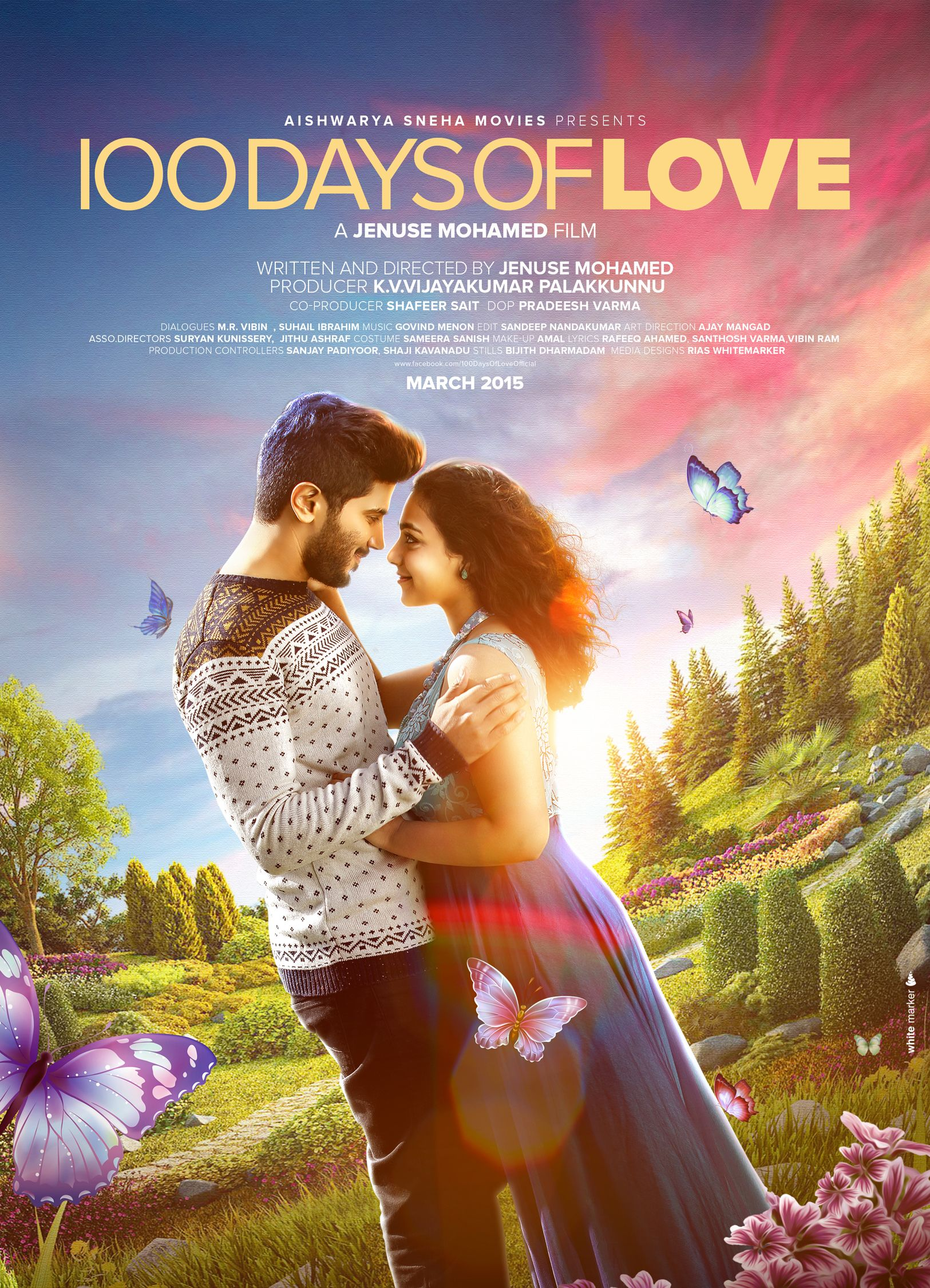 100 Days Of Love Vertical Movie Poster Media Designs Riyas Whitemarker Kerala India