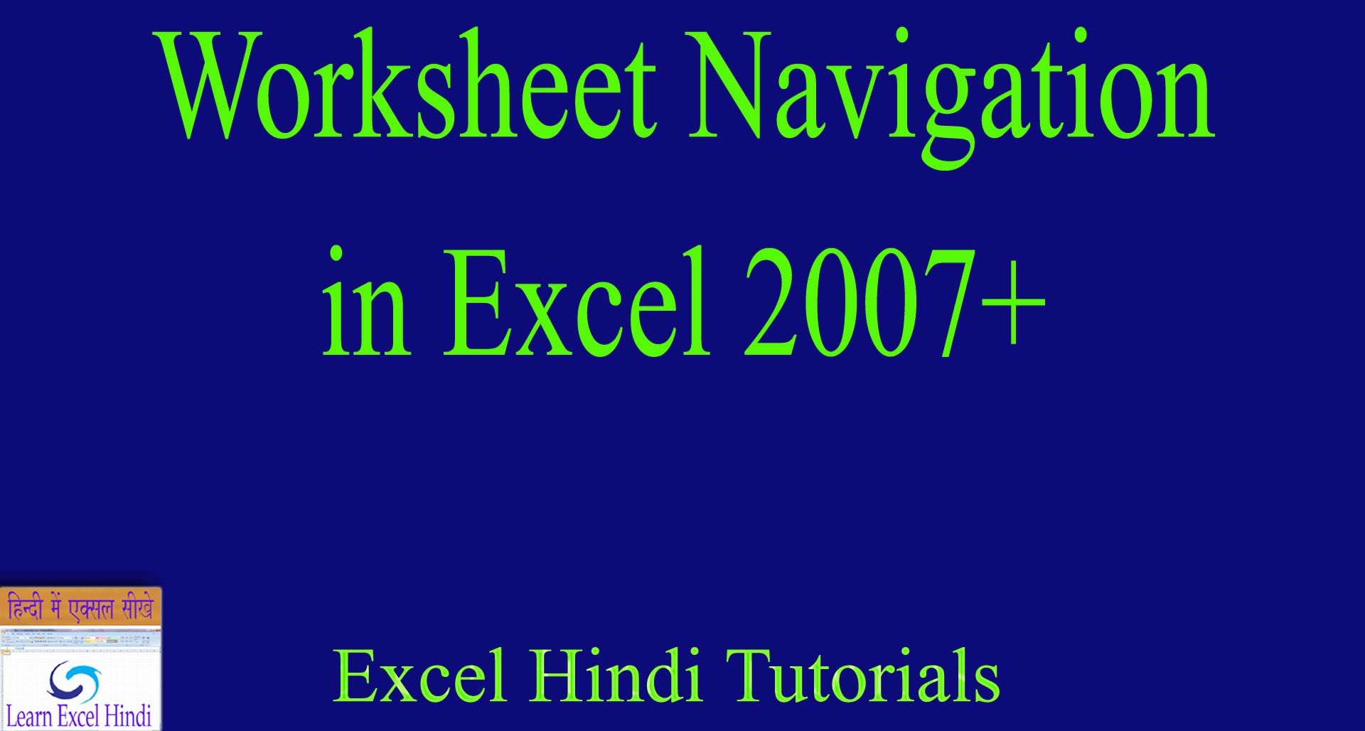 Hindi To English Converter In Excel